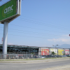 Univers Shopping Center (QTU)